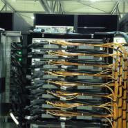 Bleche: Elektrotechnik, Elektronik, Elektrogeraeteindustrie